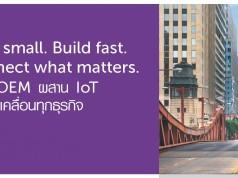 Start small. Build fast.Connect what matters.Dell OEM ผสาน IoT เพื่อขับเคลื่อน StartUp และทุกธุรกิจ-ssanetwork-1