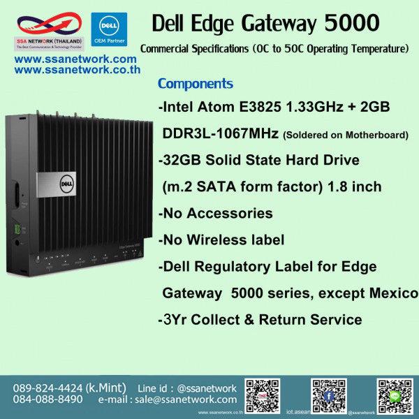 2-Dell-Edge-Gateway-5000-ssanetwork-600x600