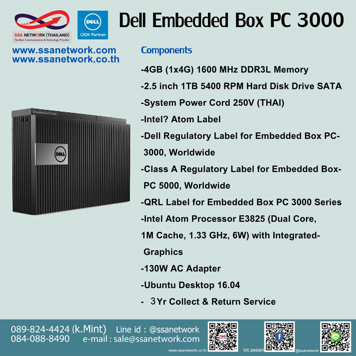 4-dell-embeded-box-pc-3000-ssanetwork