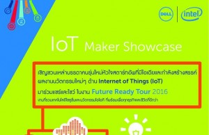 iot-maker-showcase-ssanetwork