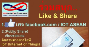 likeshare-ssanetwork-300916
