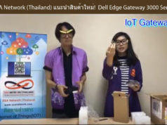 SSA Network (Thailand) แนะนำสินค้าใหม่ Dell Edge Gateway 3000 Series
