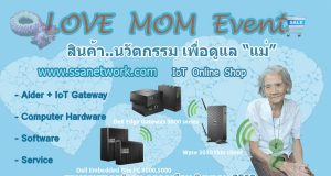 love-mom-ssanetwork-feater