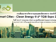 Smart Cities - Clean Energy @ 6th-1