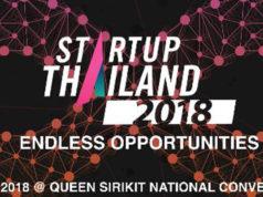 start-up-thailand-2018-1