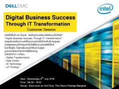 EDM Customer Digital Business Success Through IT Transformation-040718