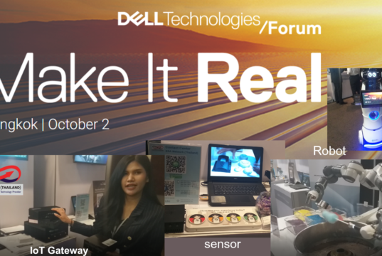 dell-technology-forum-2018-make-it-real-ssa-web-cover
