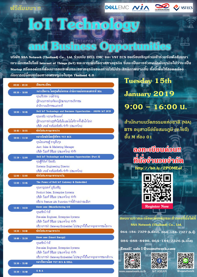 agenda-IoT-Technology-and Business-Opportunities-ok