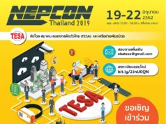 TESA Activity on Manufacturing Expo & NEPCON 2019-ssanetwork