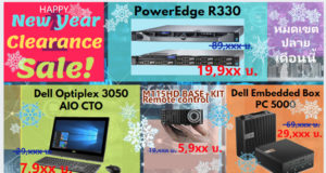 happy-newyear2020-clearlance-sale-ssanetwork-head